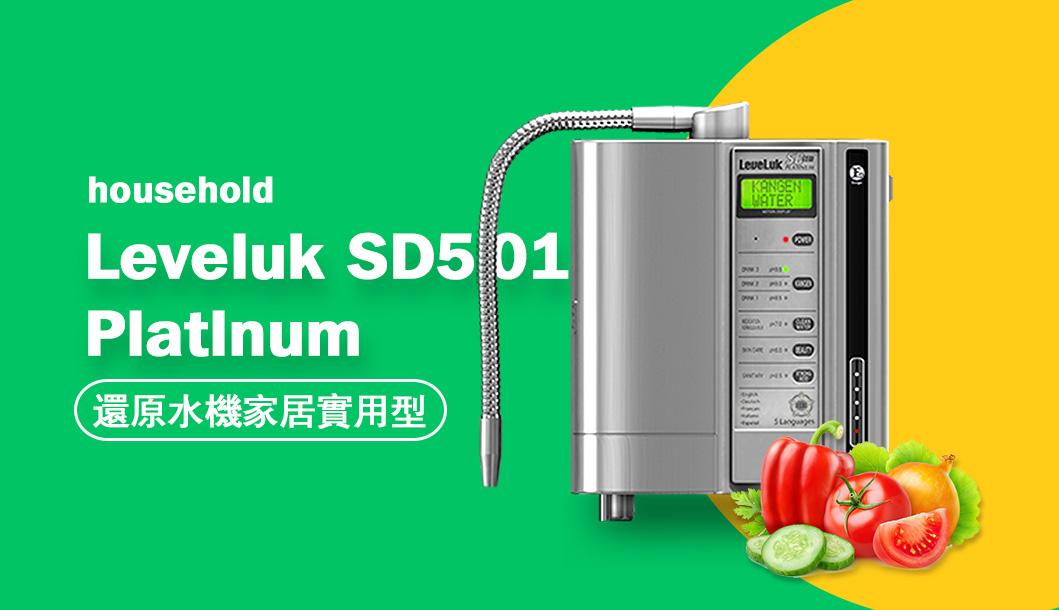 sd501p